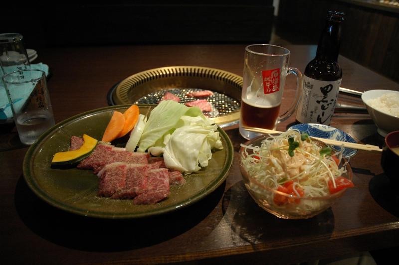 Ishigaki Beef And Beer