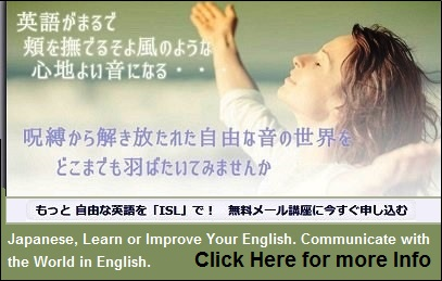 ISL Language Course